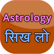 Astrology Sekh Lo