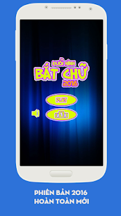 Duoi Hinh Bat Chu 2014- screenshot thumbnail