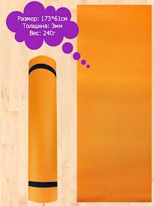 Коврик для йоги,GD-11658