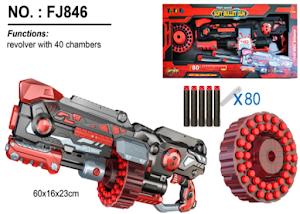 """Игровой набор серии """"Летние забавы"""", бластер со стрелами, FJ846"""