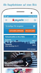 paysafecard Screenshot