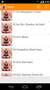 Mahashivratri Bhajan Songs - screenshot
