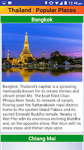 Thailand Tourist Places Guide - screenshot