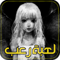 Free لعبة مريم -مرجع APK for Windows 8