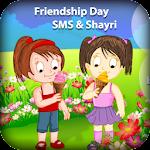 Happy Friendship Day Sms & Shayari 2017 Icon