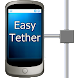 EasyTether Lite (w/o root) image