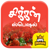 Chicken Recipes Tamil Chicken Curry Masala Dishes APK for Bluestacks
