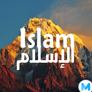 Islam : The True Religion