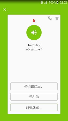 Học tiếng Trung giao tiếp cho Người Việt - Awabe screenshot 5