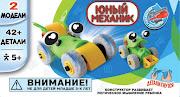 """Конструктор """"Юный Механик"""" 2в1 серия """"Гонки"""" зеленые"""