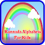 Kannada Alphabets For Kids