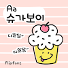 AaSugarBoy Korean Flipfont