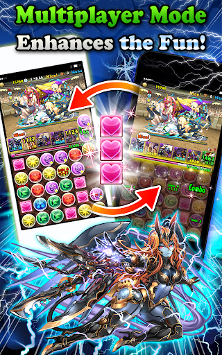 Puzzle & Dragons screenshot 2
