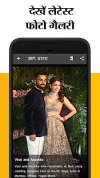 Hindi News By Navbharat Times APK screenshot thumbnail 6