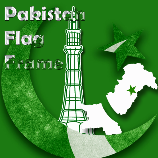 Pakistan Photo Flag+14 august Independence day (app)