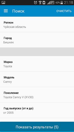 Mashina.kg - купить и продать авто в Кыргызстане screenshot 3