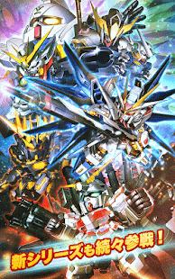 Super Gundam Royale apk screenshot