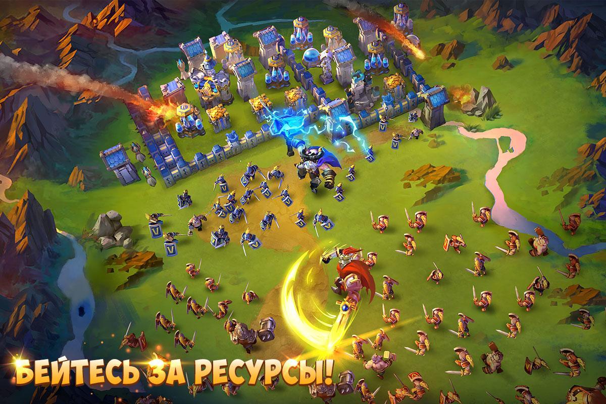 Castle Clash: Юбилейная тусейшен – Screenshot