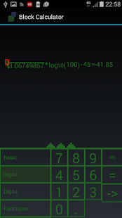 Blocks Calculator (Unreleased) - screenshot