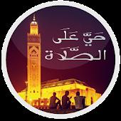 APK App Salaat First 2018 - Prayer Times, Azan and Qibla for BB, BlackBerry