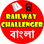 Railway Challenger Bangla