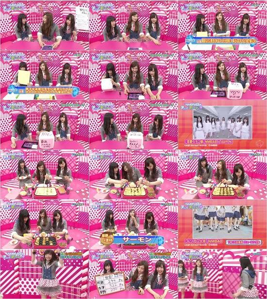 (TV-Variety)(720p) NMB48 – NMB48のくらびぃー! ep04