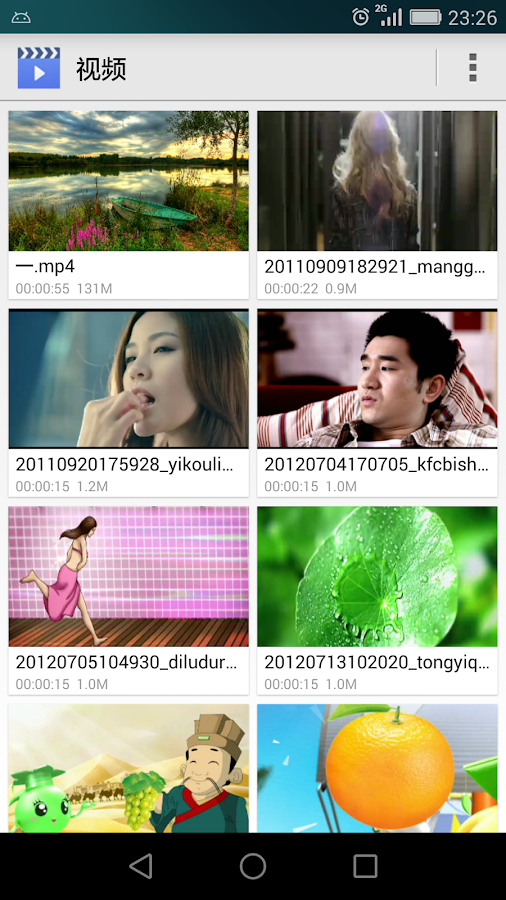 PlayerX Pro Video Player Screenshot 5