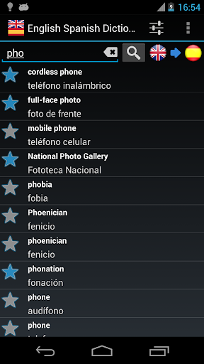 Offline English Spanish dictionary screenshot 1