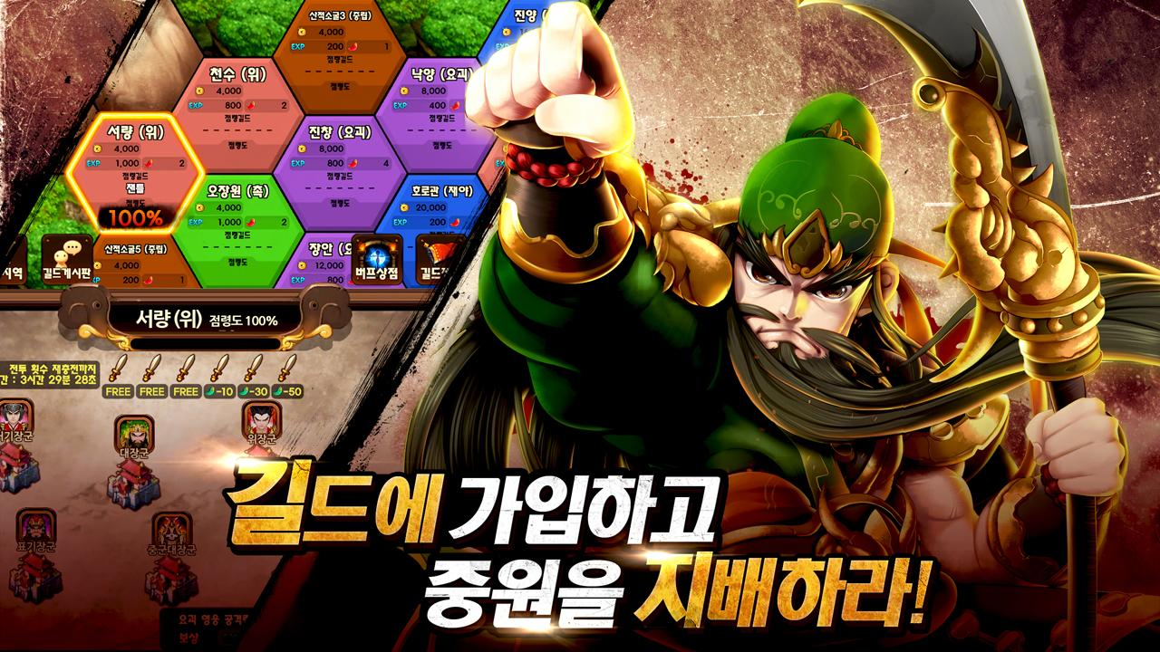 마계영웅전 for Kakao Screenshot 1