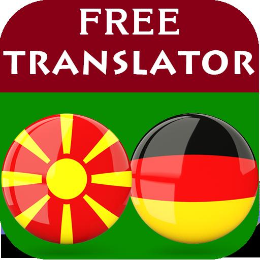 Android aplikacija Macedonian German Translator na Android Srbija