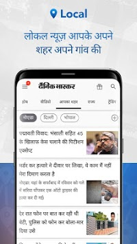 Hindi News By Dainik Bhaskar APK screenshot thumbnail 4
