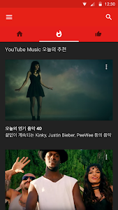 YouTube Music 이미지[4]