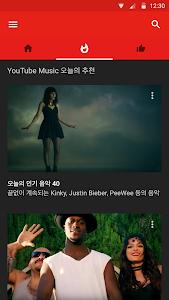 YouTube Music 이미지[4]