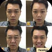 New FaceApp Guide