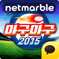 마구마구2015 for Kakao APK for Bluestacks