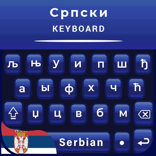 Android aplikacija Сербиан Цолор Тхеме Кеибоард na Android Srbija