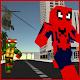 Craft Air Ninja: Spider-Shadow Resque