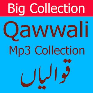 Mere Khuda Qwalli Mp3 - Bolarsen