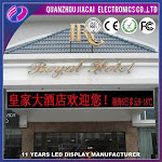 P10 Semi - Outdoor Red Color LED Advertising Curtain Message Display LED Advertising Signs Manufacturers