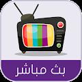 Free تلفاز مبارايات الملخصات Prank APK for Windows 8