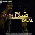 Zalal Urdu Story