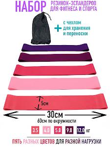 Ленты гимнастические, набор, LG-13183