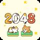 2048walkingcat