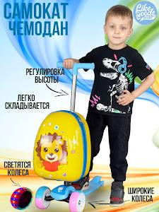 """Самокат, серии """"Город игр"""", LG-13207"""