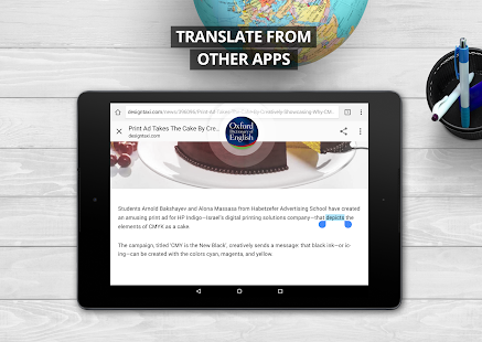 Free Download Oxford Dictionary of English Free APK for Samsung