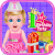 My First Birthday Party file APK for Gaming PC/PS3/PS4 Smart TV
