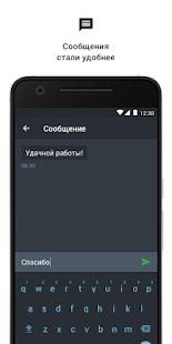 App TapTaxi. Водитель apk for kindle fire