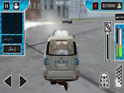 Game Drift Multiplayer pro APK for Kindle