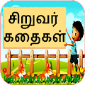 Tamil Kids Stories APK for Bluestacks