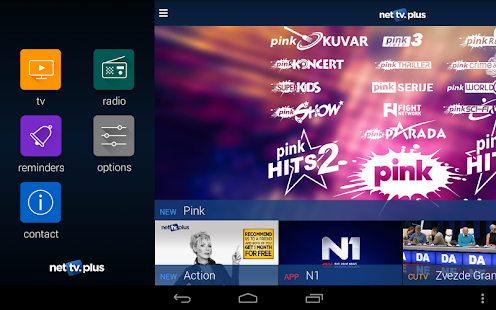 6 NetTV Plus App screenshot